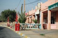 Maroko_83